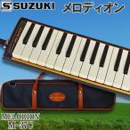 SUZUKI(���ڳڴ�) ���ץϡ���˥� ��M-37C�ץ���ȥ��ǥ�����(37����)