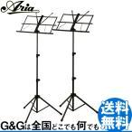 Aria アリア AMS-40B 譜面台