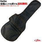 エレキギター用ソフトケース ナイロン製 アリア ARIA PB-EG for Electric Guitar