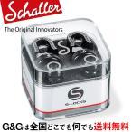 Schaller ストラップロックシステム S-Locks BC ブラッククローム 14010401 Black Chrome