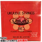 【送料無料】ORCAS ウクレレ弦 OS-MED RED×1セット 赤色・レッド