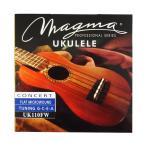 ショッピングCONCERT MAGMA STRINGS/マグマストリングス「UK110FW  MICROWOUND/CONCERT」コンサートウクレレ用セット弦 マイクロワウンド