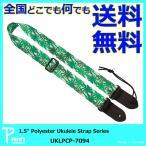 ショッピングストラップ Perri's/ペリーズ UKLPCP-7094 ウクレレストラップ ハワイアン柄 1.5inch Polyester Ukulele Strap GREEN PALM TREES