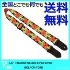 ショッピングストラップ Perri's/ペリーズ UKLPCP-7095 ウクレレストラップ ハワイアン柄 1.5inch Polyester Ukulele Strap HAWAIIAN HIBISCUS