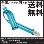 ショッピングストラップ Perri's/ペリーズ CWS20-7062 ストライプ柄 ブルー コットンストラップ THE HOPE COLLECTION GUITAR STRAP- BLUE STRIPED