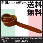 ショッピングストラップ Perri's/ペリーズ BM2-7083 CAMEL キャメル レザーギターストラップ イタリアンレザーストラップ