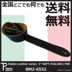 ショッピングストラップ Perri's/ペリーズ BM2-6552 BLACK ブラック レザーギターストラップ イタリアンレザーストラップ