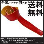 ショッピングストラップ Perri's/ペリーズ AFR25-7085 CHERRY RED チェリーレッド レザーストラップ アフリカンコレクション