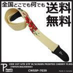 ショッピングストラップ Perri's/ペリーズ CWSSP-7039 桜柄 ブラウン コットンギターストラップ CRM COT GTR STP W/SCREEN PRINTED CHERRY FLWS