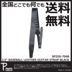 ショッピングストラップ Perri's SP25S-7048 2.5 BASEBALL LEATHER GUITAR STRAP BLACK / ペリーズ ストラップ ギター ベース