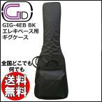 GID ���쥭�١����ѥ����Хå� ���������� GIG-4EB BK �֥�å� GIG4EB ������ŵ��GIBSON/���֥���ԥå�5����