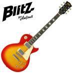 【送料無料】Blitz BY Aria Pro II BLP-450 CS(Cherry Sunburst)/ブリッツが送るハイクオリティの初心者向けレスポールギター セットネック仕様
