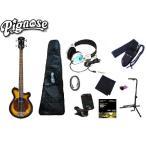 【送料無料】アンプ内蔵コンパクトなエレキベースギター大満足10点セット!/Pignose(ピグノーズ)PGB-200 BS=Brown Sunburst+小物9点【あすつく】