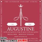 AUGUSTINE(オーガスチン) 「REGAL/RED SET(リーガル/レッド:4-5-6弦ミディアムテンション)×1セット」 定番クラシックギター弦ブランド 【送料無料】