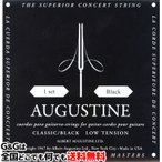 ショッピングクラシック AUGUSTINE(オーガスチン) 「BLACK SET(ブラック:レギュラー)×1セット」 定番クラシックギター弦ブランド 【送料無料】