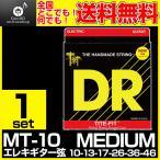 【送料無料】DR STRINGS MT-10/Tite-Fit  10-46