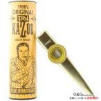 【送料無料】クラーク カズー ゴールド CLARKE Standard Gold Kazoo Tubed Display MKGD