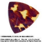 【送料無料】GRECO 本べっ甲ピック(厚さ約0.8mm)トライアングル(大) TRL 0.8