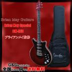 【あすつく対応】【23時間以内発送】Brian May Guitars ブライアンメイギターズ エレキギター Brian May Special (Antique Cherry) BM-RED