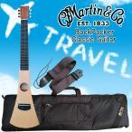 MARTIN(マーチン)トラベルギター Classical Backpacker Nylon Guitar/GCBC バックパッカー【国内正規品】