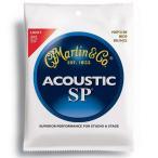【送料無料】MARTIN(マーチン弦) 「MSP3100×1セット」ライト・ゲージ  SP 80/20 Bronze Light Acoustic Guitar/MSP-3100