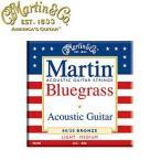 【送料無料】MARTIN(マーチン弦) 「M240×1セット」ライトミディアム・ゲージ  Bluegrass 80/20 Bronze Light/Medium Acoustic Guitar/M-240