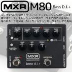 ������̵����MXR M80 BASS D.I.+ / M-80�����२�å��������� �١��� D.I.