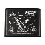 【送料無料】SNOOPY WITH MUSIC スヌーピーバンドコレクション リードケース バスクラリネット用リードケース 5枚入 黒 SBC-05