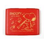 【送料無料】SNOOPY WITH MUSIC スヌーピーバンドコレクション リードケース Bbクラリネット用 5枚入り 赤 SCL-05R