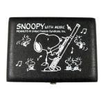 【送料無料】SNOOPY WITH MUSIC スヌーピーバンドコレクション リードケース ファゴット用リードケース 5本入 黒 SFG-05