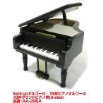【送料無料】Sankyo(サンキョー)18弁オルゴール「AA-295A」/グランドピアノ黒(S-size)
