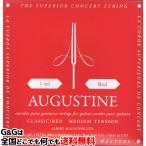 【1セット】 オーガスチン弦 クラシックギター弦 レッドセット ミディアムテンション AUGUSTINE RED SET MEDIUM TENSION