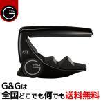 【送料無料】G7th Performance 2 Capo Black アコースティックギター(6弦)用カポタスト パフォーマンス2 ブラック