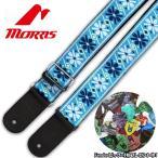 ショッピングストラップ 【送料無料】MORRIS(モーリス)レトロな刺繍が施されたギター用ストラップ「MS-2000 L.BLUE:ライトブルー」MS2000【レビューを書いてピックをプレゼント!】