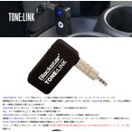 ������̵����BLACKSTAR(�֥�å�������) Bluetooth Recive Tone:Link / �֥롼�ȥ������������ǥ������쥷���С�