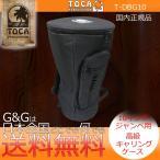 TOCA/�ȥ� PADDED PRO DJEMBES BAGT-DBG10 10inch Pro Djembe Bag, Black �ѥå�����ץ����٥Хå� 10�����