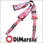 ショッピングストラップ DiMarzio ディマジオ ギター・ストラップ GUITAR STRAP DD2244 Steve Vai ClipLock - Blue Cherry Universe(チェリー:CH)