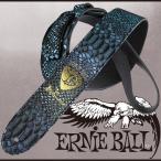 ショッピングストラップ ErnieBall Joe Bonamassa Signature Strap Blue Mystic [#4070] / アーニーボール ジョーボナマッサ シグネチャーストラップ