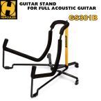 【送料無料】HERCULES TravLite シリーズ フルアコギター用スタンド GS301B