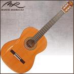 【送料無料】Manuel Rodriguez/マニュエル・ロドリゲス MODEL:C1 / 本場スペイン産クラシックギター、トップ杉単板