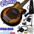 【送料無料】アンプ内蔵コンパクトなエレキギター超オトクな11点セット!/Pignose PGG-200 BS=Brown Sunburst+小物10点