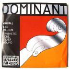 Thomastik INFELD DOMINANT バイオリン弦【G線4/4用】 G133 ナイロン/シルバー巻×1本