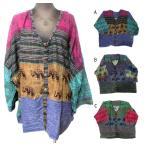 エスニックカーディガン エスニック衣料 エスニックアジアンファッション