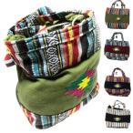 オルテガ柄エスニックトートバッグエスニック衣料雑貨エスニックアジアンファッション