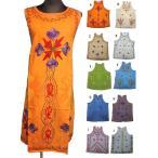 刺繍エスニックワンピースエスニック衣料エスニックアジアンファッション
