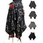 エスニックサルエルパンツなが族エスニック衣料エスニックアジアンファッション