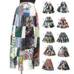 マキシ丈エスニックスカートパッチワークエスニック衣料エスニックアジアンファッション