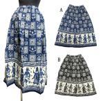 マキシ丈エスニックスカートエスニック衣料雑貨エスニックアジアンファッション