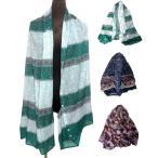 エスニックカーディガンエスニック衣料エスニックアジアンファッション