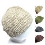 エスニック帽子アジアンコットン天然素材モスリム帽子エスニック雑貨エスニックアジアンファッション